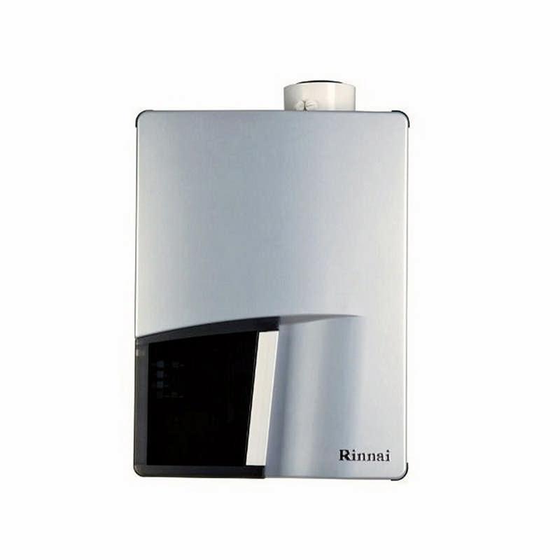 rinnai-boiler
